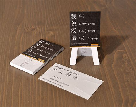 Where To Buy Business Cards