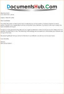 overqualified cover letter cover letter overqualified exle copywriterbranding x