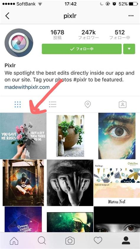pixlr editor design refresh i got featured by the pixlr s official insta account