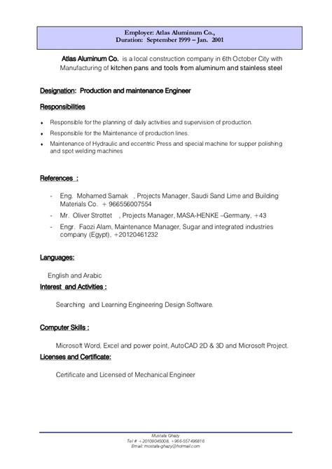 biodata format civil engineering mechanical engineer cv