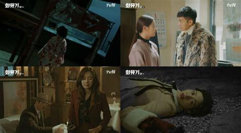 dramacool falsify a korean odyssey episode 5 engsub recap dramacool