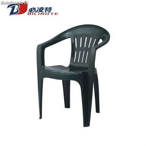 china por mayor precio silla de plastico  ninos