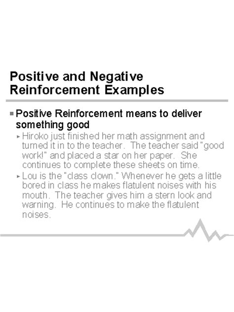 positive and negative reinforcement exles