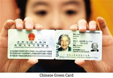 Can I Get A Green Card If I A Criminal Record Must Read If You Want To Apply For A Green Card China Travel Page