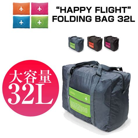 Jual Happy Flight Folding Bag Foldable Travel Bag Carry Tas travel world rakuten global market four colored folding bag 32l that alife alif happy