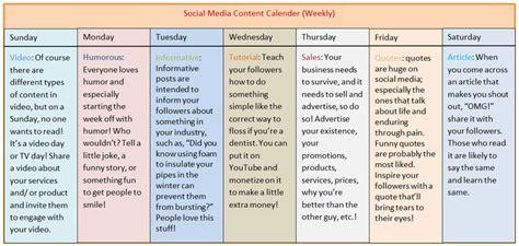 Calendã E Social Calendar 2016 Calendar Template 2016