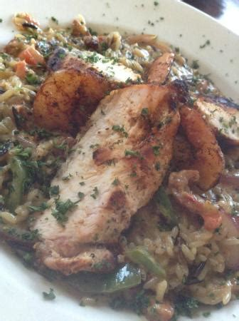 dog fish ale house jambalaya