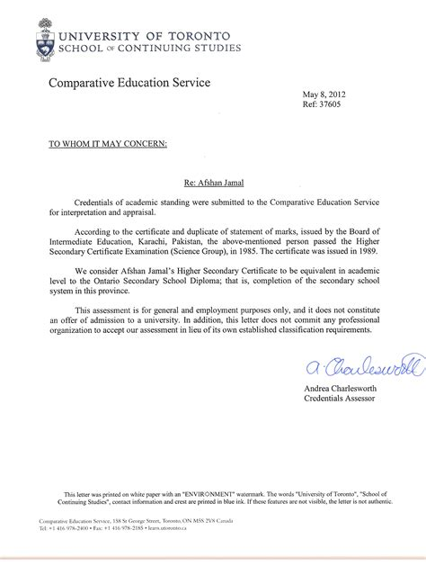 Reference Letter For Montessori Documents Casa Montessori