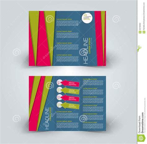 advertisement brochure brochure mock up design template for business education