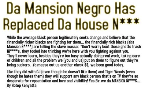 house negro house negro vs field negro 2015 bw writes