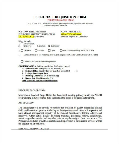requisition form in doc requisition form in doc kak2tak tk