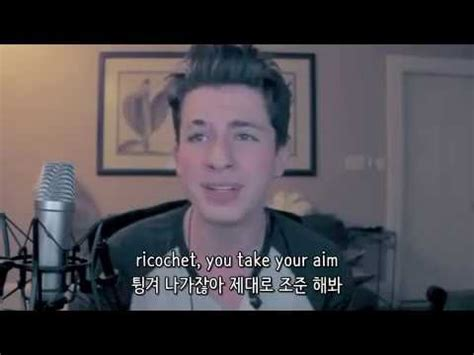 charlie puth titanium mp3 한글가사 david guetta titanium feat sia cover by