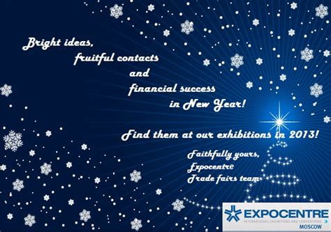 dear friends and colleagues happy new year