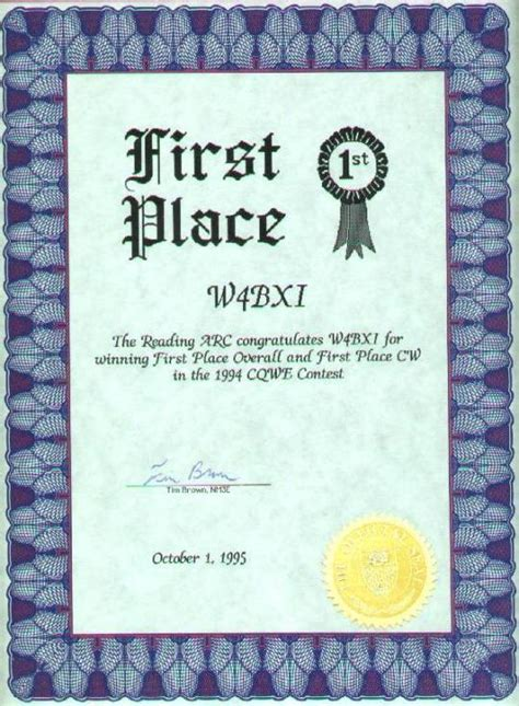 certificate of award 1st place images