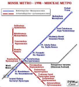 схема метро города минска