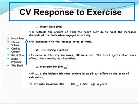 cv during exercise