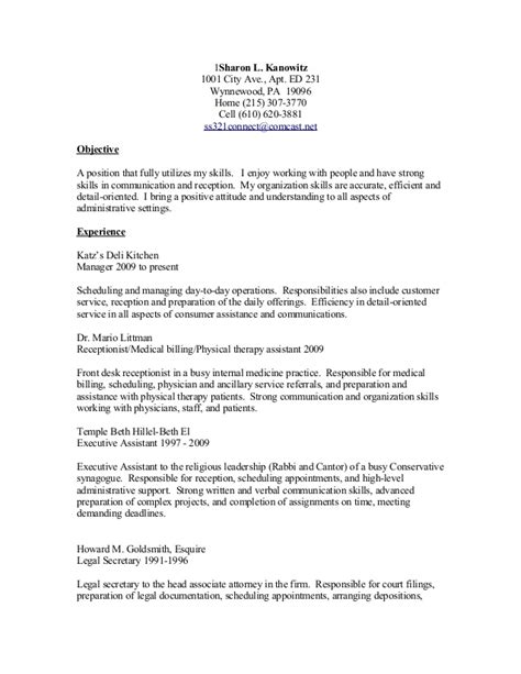 Resume English Dictionary