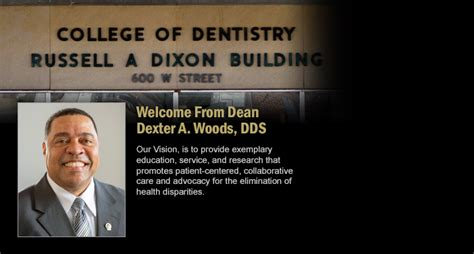Dds Mba Programs by College Of Dentistry Howard