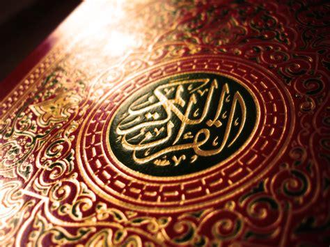 Al Qur An Ukuran keindahan islam hukum memegang al quran tafsir dan buku agama tanpa wudhu