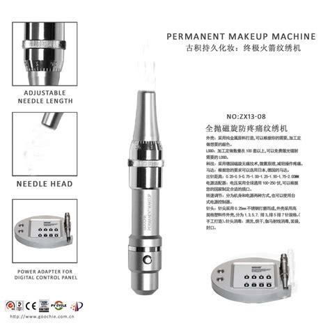 tattoo gun basics digital permanent makeup machine digital cosmetic tattoo