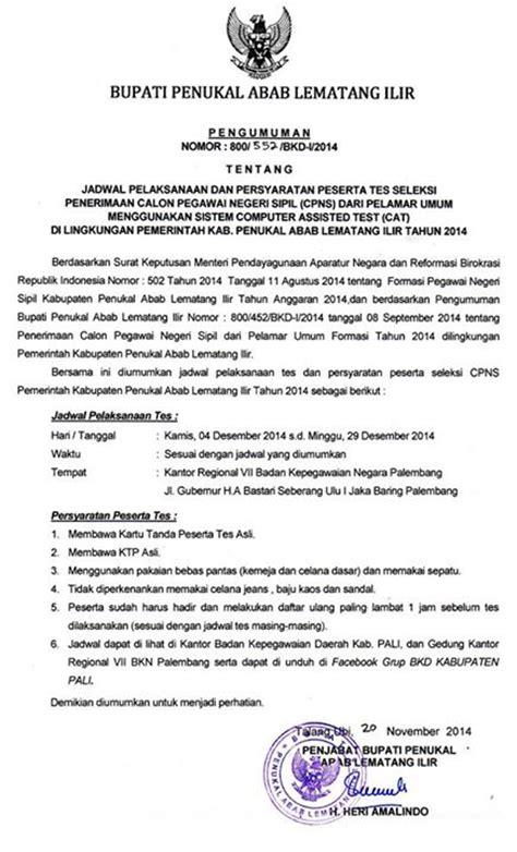 cpns 2016 2017 pusat pengumuman cpns indonesia ppci pusat pengumuman cpns info penerimaan cpns 2014 share