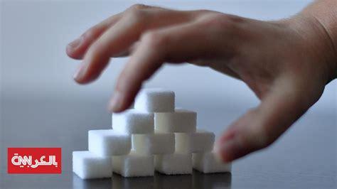 How To Sugar Detox Cnn by كيف تكبح رغبتك بتناول الحلويات Cnnarabic