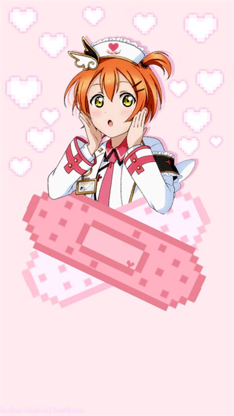 love    edits rin hoshizora job set