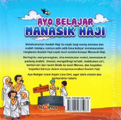 Buku Muslims Seri Haji Qurban gratis ebook seri belajar islam sejak usia dini ayo belajar manasik haji ebook anak