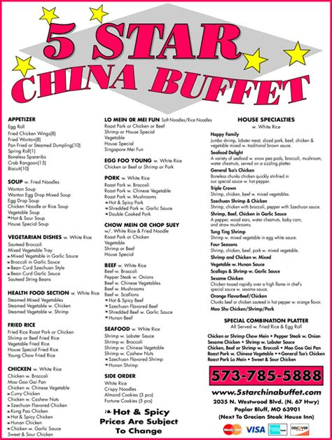 5 star china buffet poplar bluff mo 63901 yellowbook