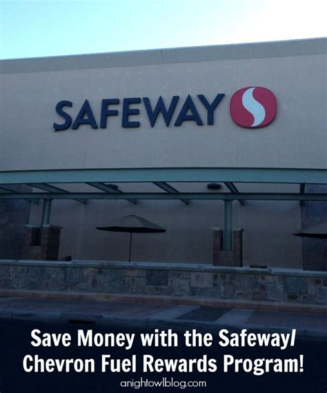 Can You Use Safeway Gift Card For Gas - save money with the safeway fuel rewards program a night owl blog