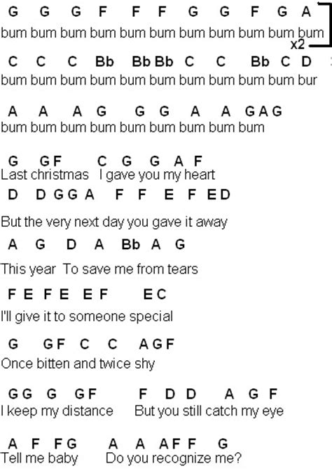 last christmas lyrics printable version last christmas sheet music with lyrics 1000 images about
