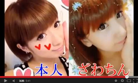 blogger zawachin wow teknik make up ini bisa menirukan wajah wajah artis