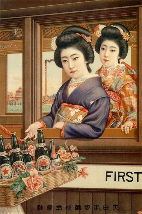 the mad men art of japan in bertram cooper s office 256 best 1920s ads images on pinterest vintage ads