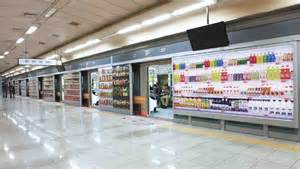Mobile Home Interior Design Ideas Tesco Homeplus Subway Virtual Store Mobile Ooh Mind