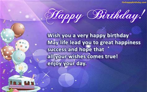 happy birthday to you wish you all the best happy birthday i wish u all the best wish happy birthday