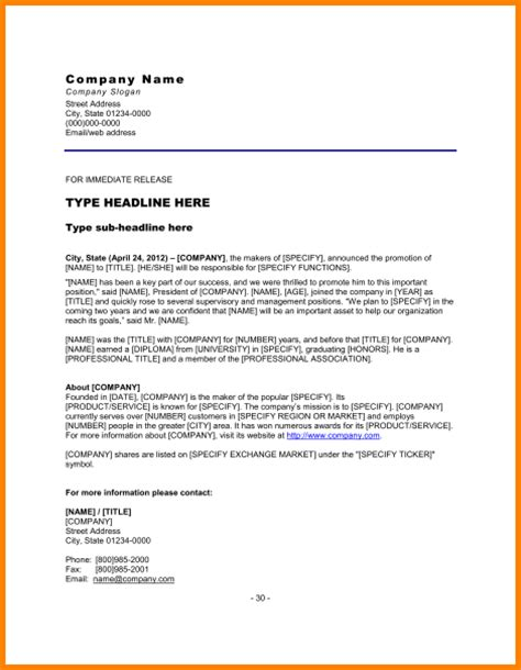 professional press release template 8 letter to the press sle cashier resume