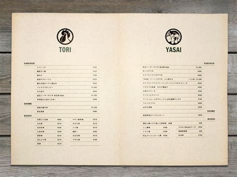 menu book design layout best 25 menu book ideas on pinterest local pubs and