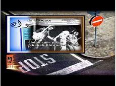 ناس الغيوان/الأغاني الممنوعة!:السَّمْطة /Nass el Ghiwane ... Ghiwane Youtube