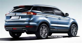 Proton Address Proton Suv Gets Rendered Based On Geely Boyue Image 663264
