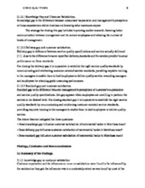 Essay About Quality by Essay On Quality