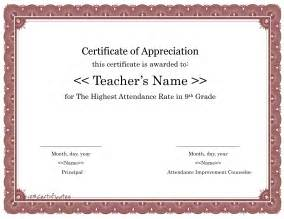 Certificate Of Appreciation For Teachers Template by Best Photos Of Attendance Recognition Template