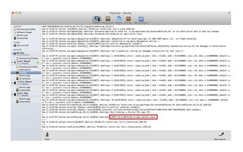 console log jquery exle egovframework hyb3 5 guide ios egovframe