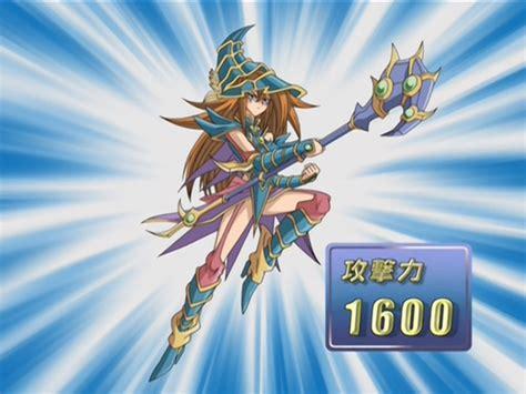 Thousand Restrict Dp19 Jp R magician s valkyria anime yu gi oh fandom powered