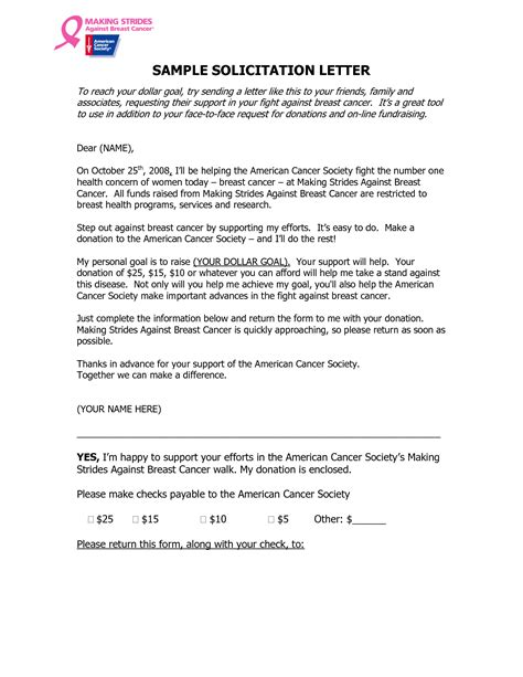 fundraising solicitation letter template sle of solicitation letter for financial support
