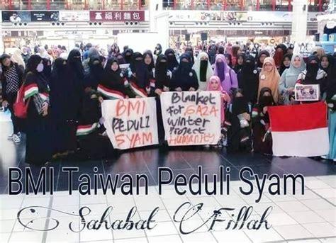 Selimut Di Taiwan Selimut Kasih Untuk Saudara Muslim Gaza Voa Islam