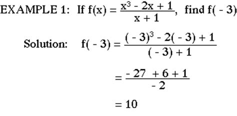 what is function template college algebra function notation