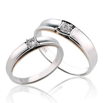 Cincin Berlian Emas Kawin Wedding Ring 38 Murah Bandung 17 best cincin tunangan dan cincin kawin berlian images on bb wedding bands and