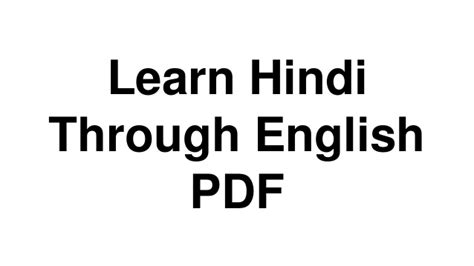 xp tutorial for beginners in hindi learn hindi through english for beginners