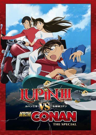 Kaos Detective Conan Special 2 lupin the 3rd vs detective conan tv special dvd