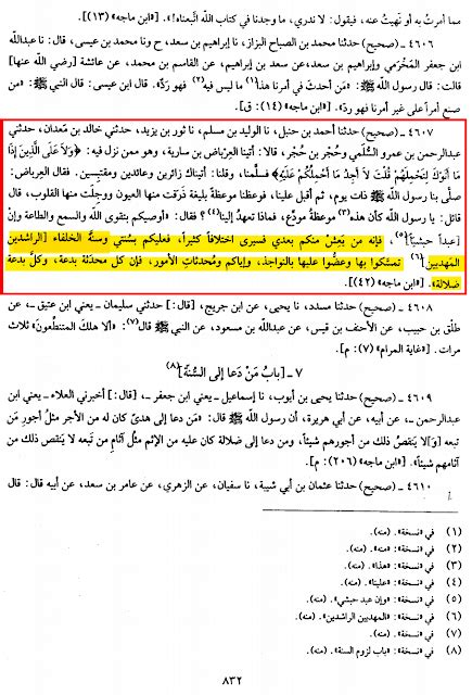 Sho Firdaus khilafat e rashida fazail manakib khulfa rashideen sunni